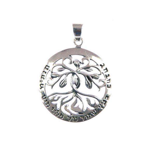 Baum Silberanhänger hebräische Schriftzeichen Silber Schmuck